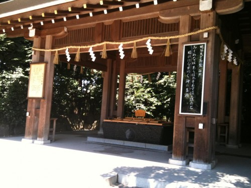 ゲッターズ飯田 寒川神社