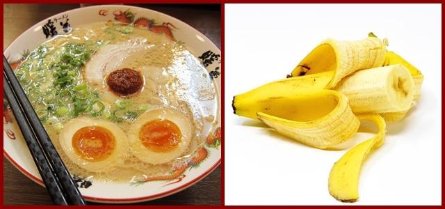 帳消しダイエット ラーメンにはバナナ