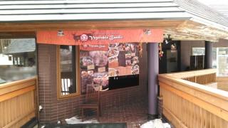 トマムでオススメ肉料理「ベジタブルバンディット」はランチがお得