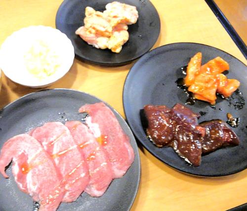 焼肉キング 牛タン&ホルモン