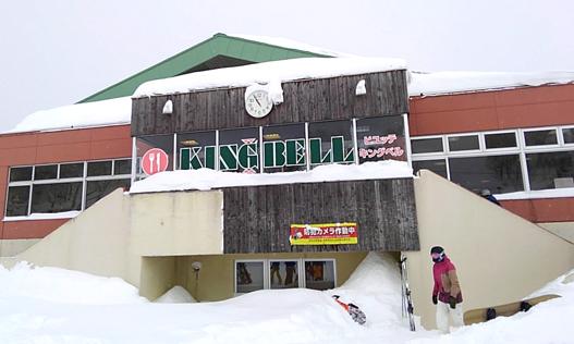 ニセコ キングベルヒュッテ レストラン