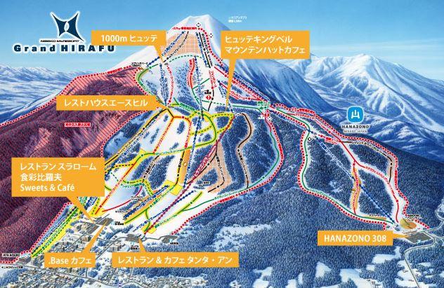 ニセコ グラン・ヒラフ コースマップ