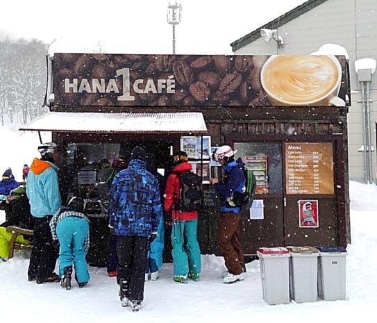 ニセコ 花園 カフェ