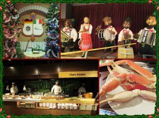 【ルスツリゾートスキー場で夕食バイキング】オクトーバーフェストは蟹や海鮮・ステーキも食べ放題レビュー