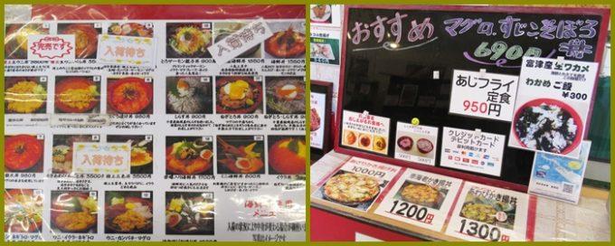 活き活き亭 丼物料理メニュー