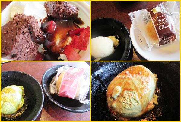 牛角ビュッフェ 焼肉 デザート アイスクリーム ケーキ