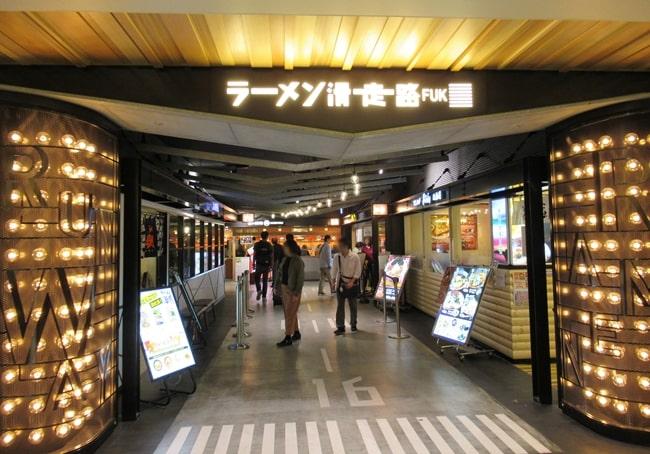 福岡空港 ラーメン滑走路 おすすめ とんこつ 人気