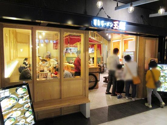 ラーメン滑走路 福岡空港 屋台ラーメン玉龍 口コミ 人気