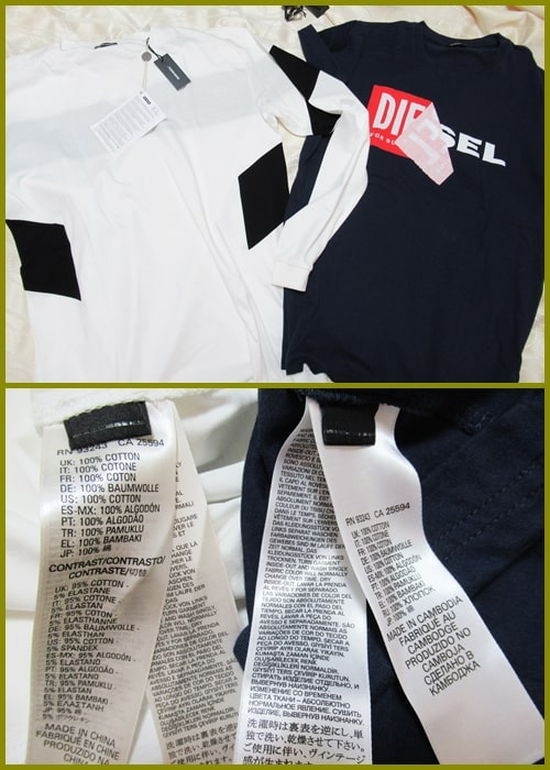 ユークス ディーゼルTシャツ ブランド品 本物?偽物? YOOXコード セール 返品
