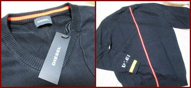 ディーゼル Trekkinn トレッキン セール情報 Dressinn 15% 10% 5% 割引クーポンコード 偽物 ニット 洋服