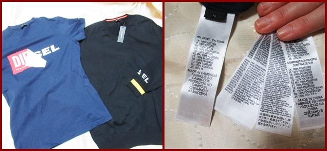 ディーゼル Trekkinn トレッキン セール情報 Dressinn 15% 10% 5% 割引クーポンコード 偽物 Tシャツ 洋服