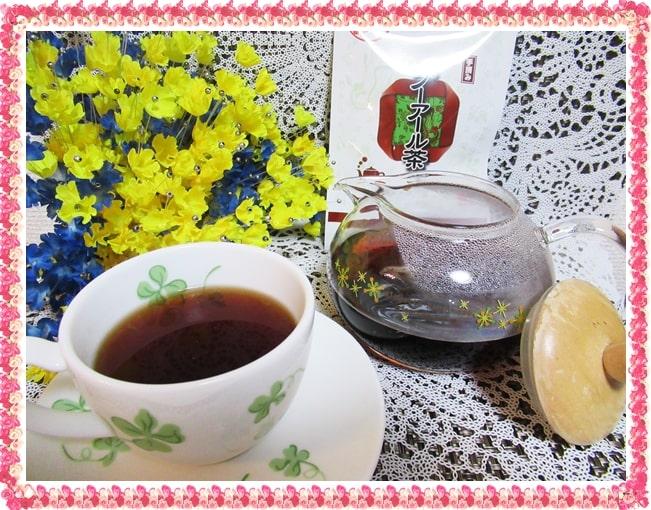 プーアール茶 ティーライフ ダイエット 便秘解消 効果 TeaLife