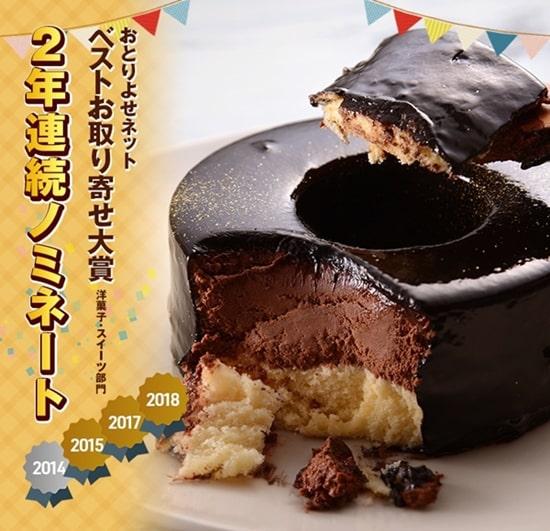 マツコの知らない世界 バウムクーヘン 通販 お取り寄せ 生チョコ バームクーヘン